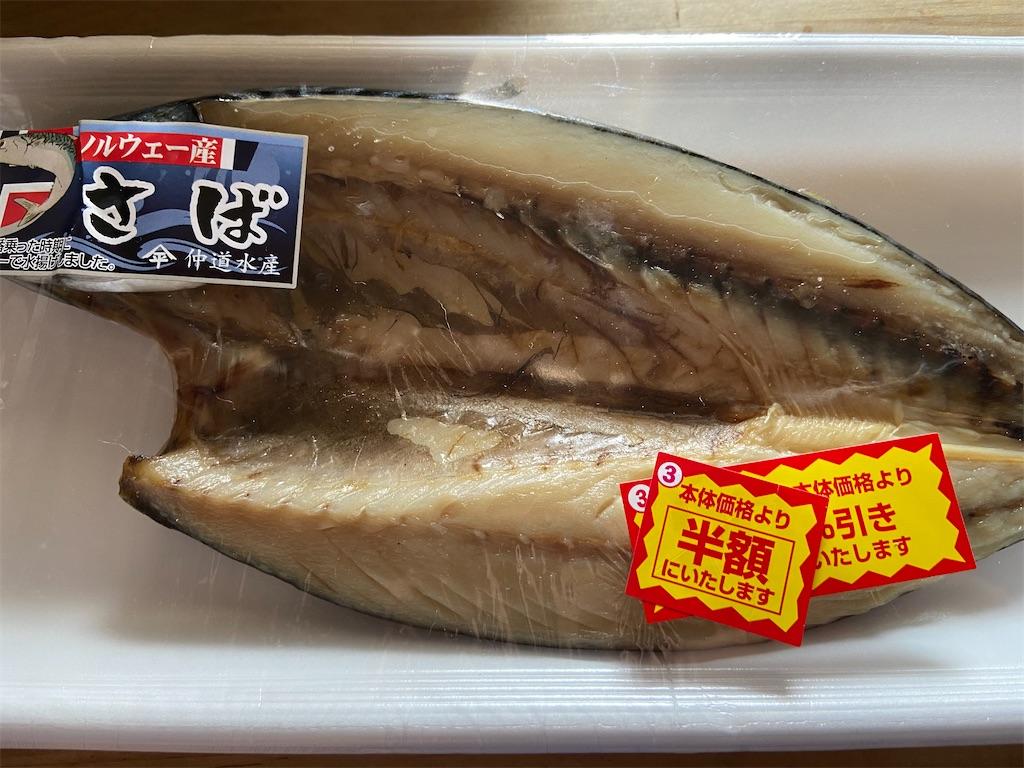 f:id:yasukuratonio:20210121123915j:image