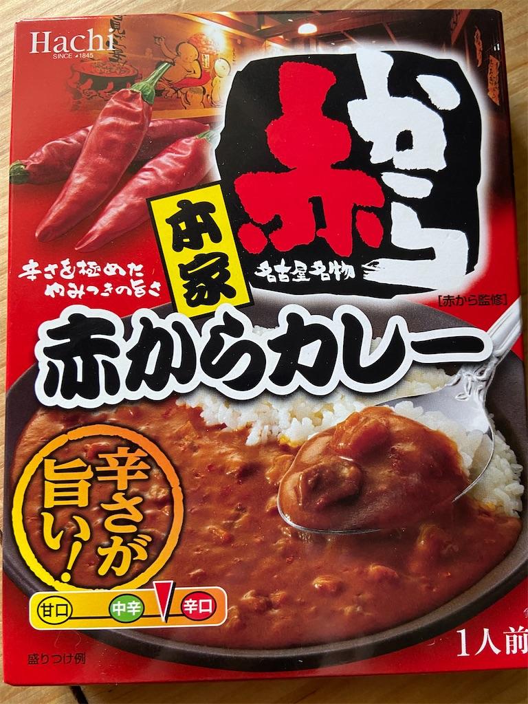 f:id:yasukuratonio:20210127214638j:plain