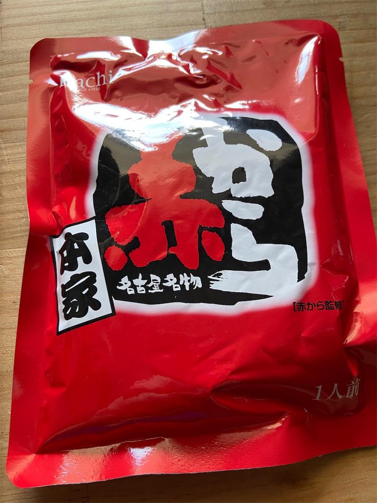 f:id:yasukuratonio:20210127214710j:image