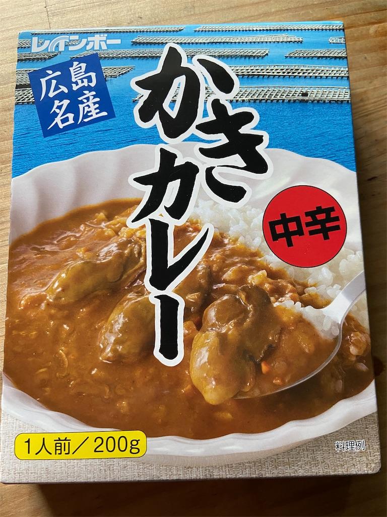 f:id:yasukuratonio:20210206231344j:plain