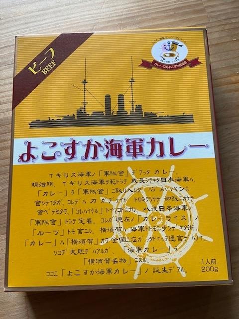 f:id:yasukuratonio:20210322071625j:plain