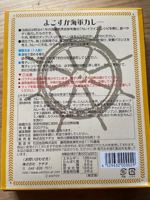 f:id:yasukuratonio:20210322071637j:plain