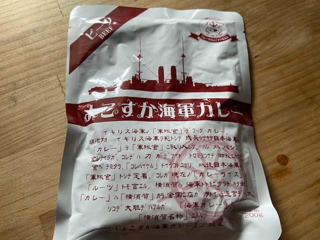 f:id:yasukuratonio:20210322071721j:plain