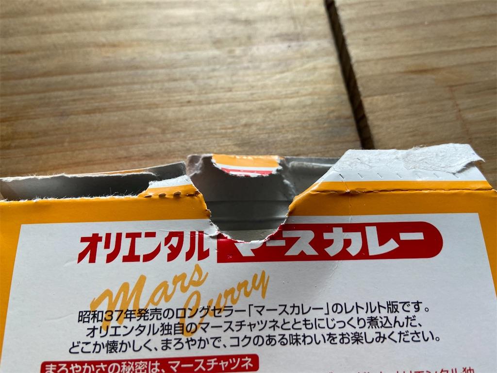 f:id:yasukuratonio:20210406203605j:image