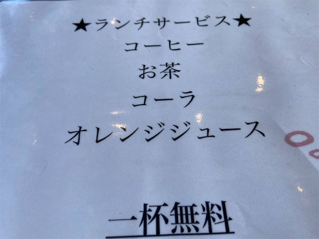 f:id:yasukuratonio:20210521060837j:image