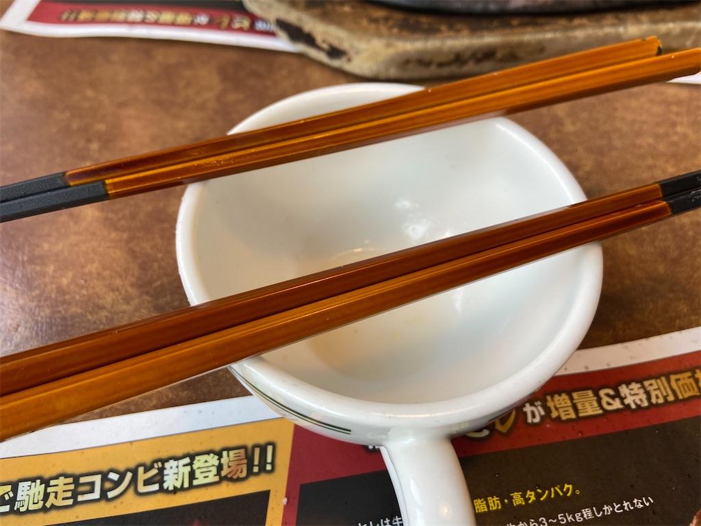 f:id:yasukuratonio:20210523133008j:image