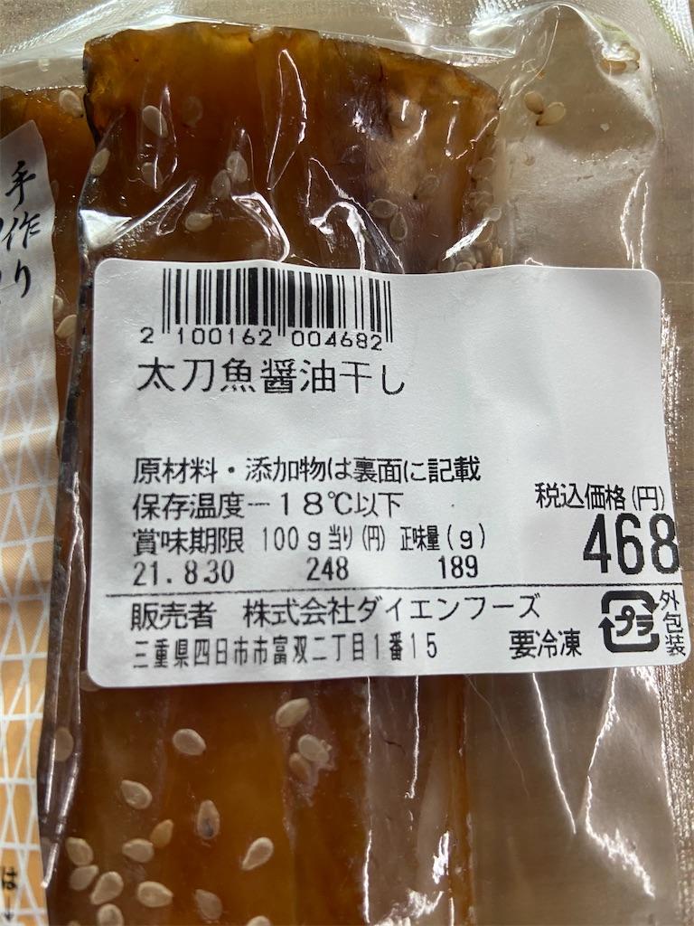 f:id:yasukuratonio:20210617214243j:plain
