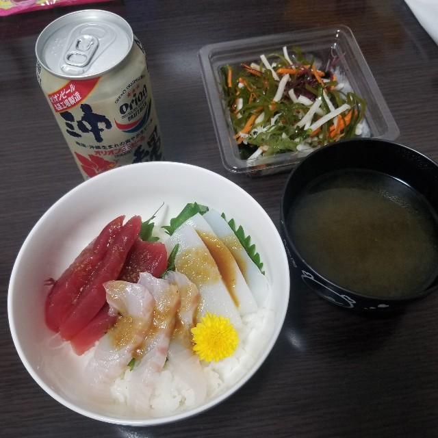 f:id:yasukuteoishii:20200601004841j:image