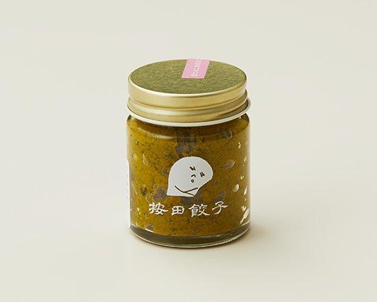 f:id:yasukuteoishii:20210101204627p:plain