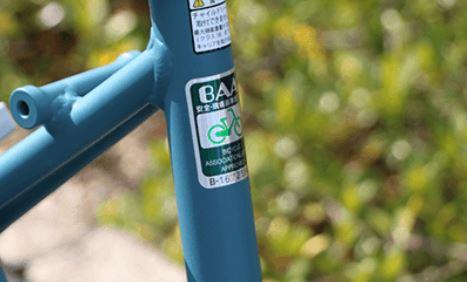 自転車mimosaとMARKROSA M7を比較