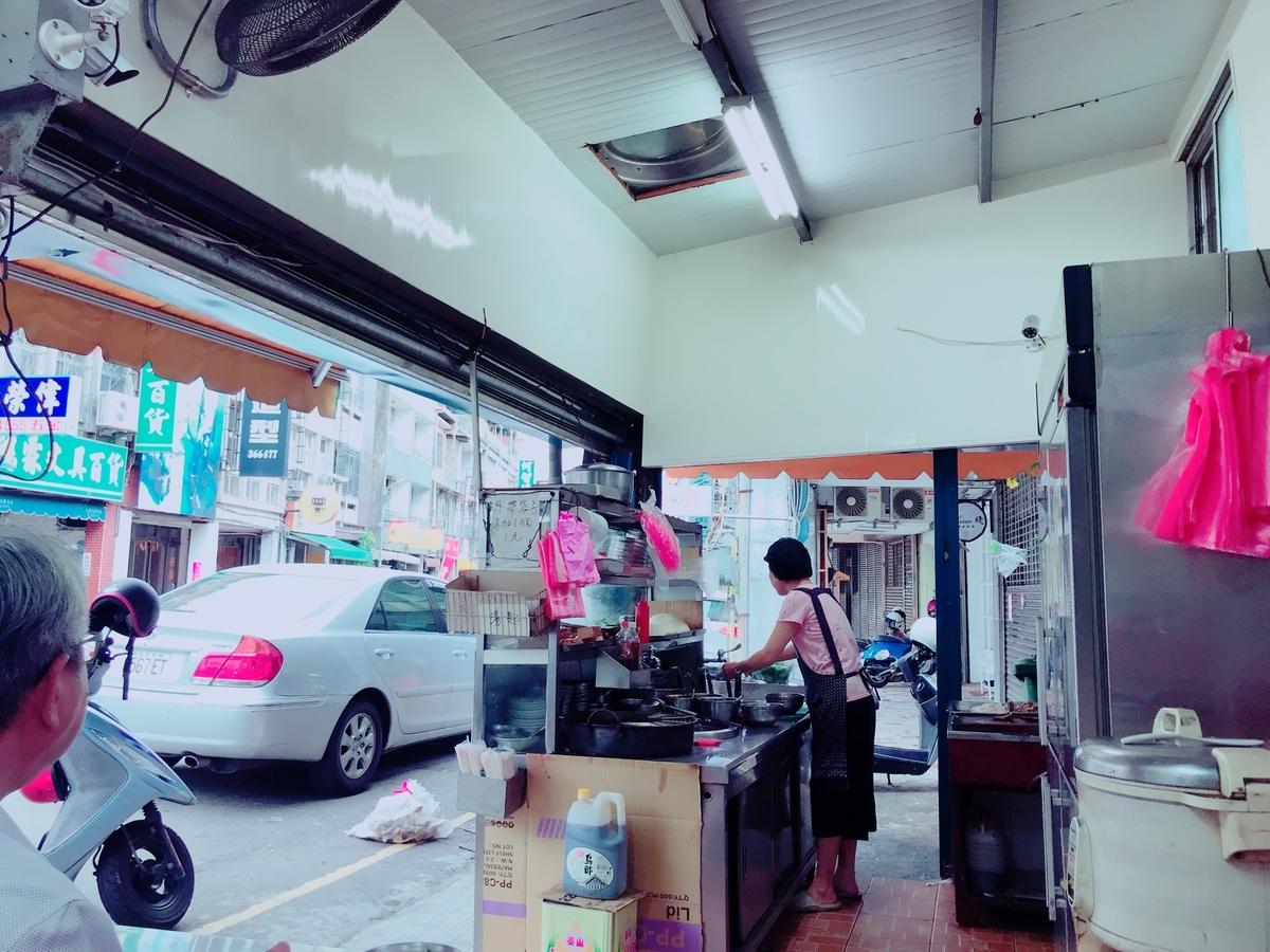 f:id:yasumarutaiwan:20190906115140j:plain