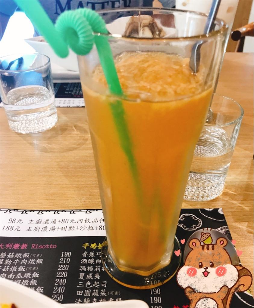 f:id:yasumarutaiwan:20191016100010j:image