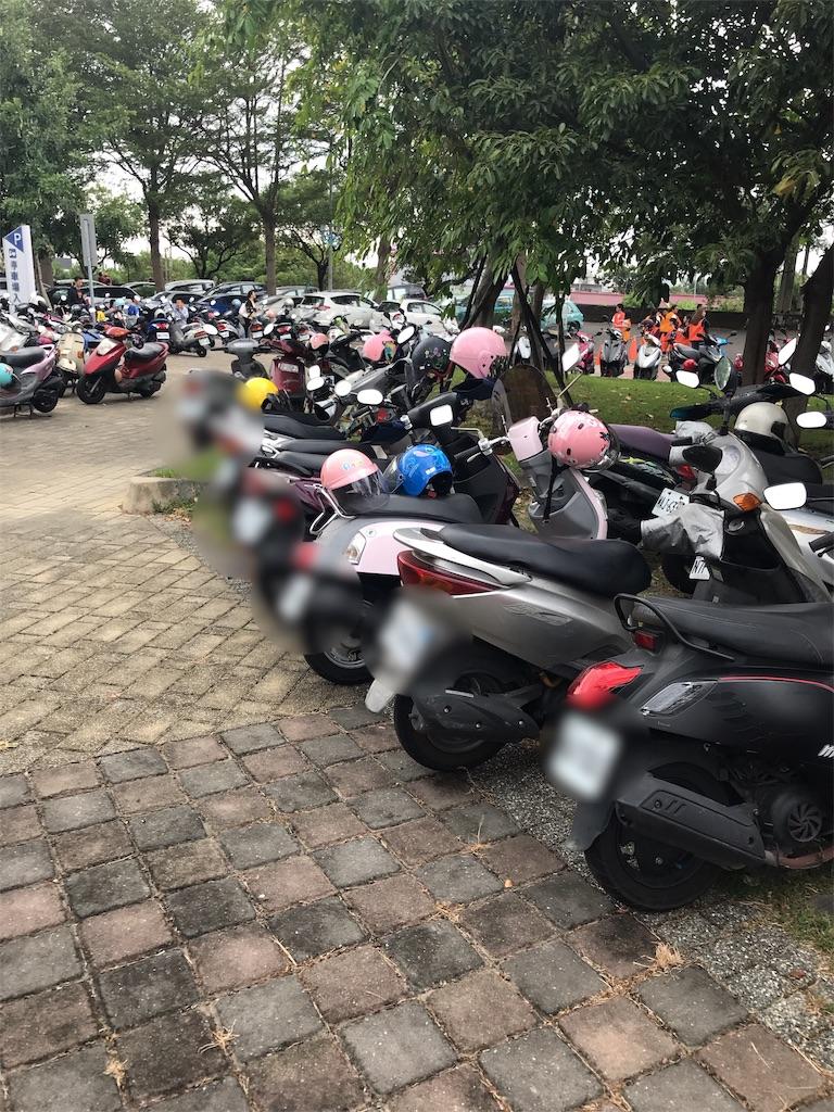 f:id:yasumarutaiwan:20191022135816j:image