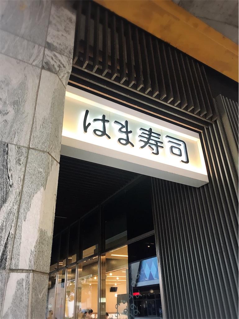 f:id:yasumarutaiwan:20191208193755j:image