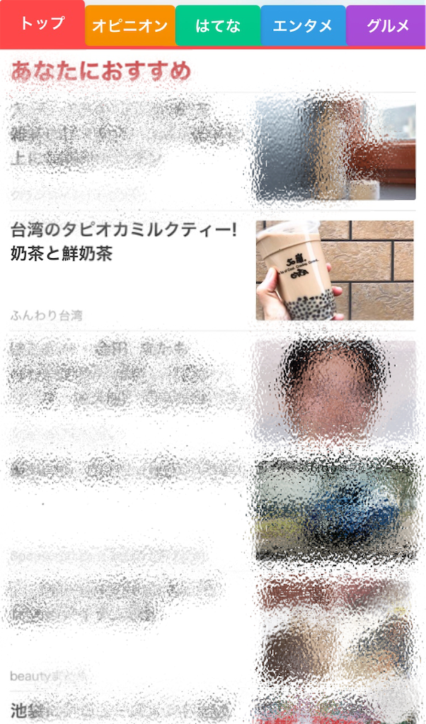 f:id:yasumarutaiwan:20191225145748p:image