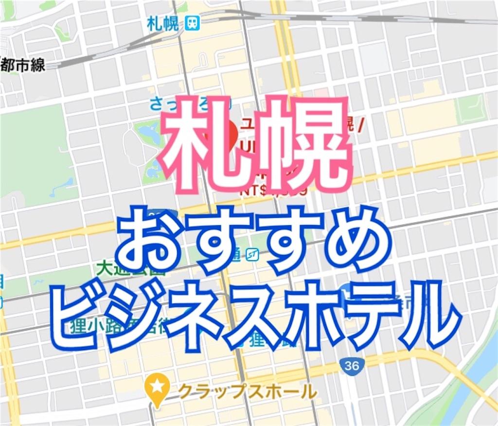 f:id:yasumarutaiwan:20200215192029j:image
