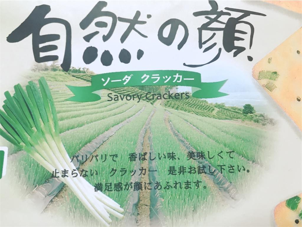 f:id:yasumarutaiwan:20200323145004j:image