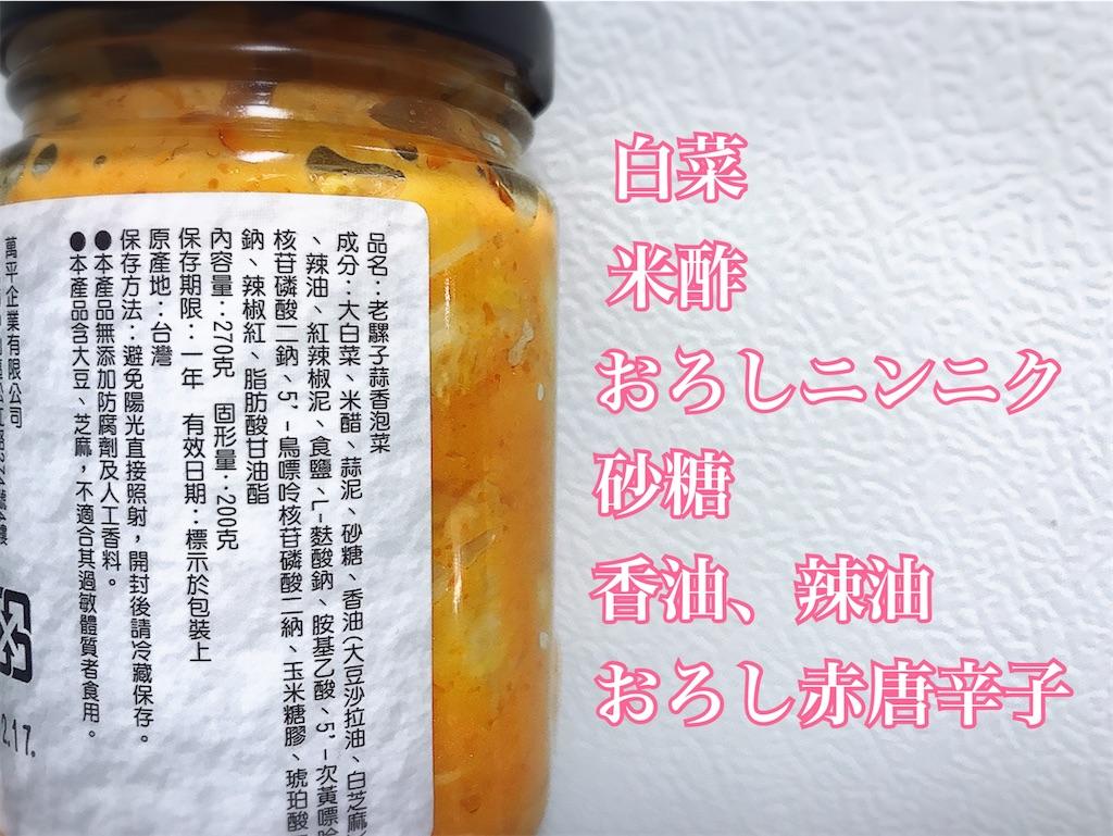 f:id:yasumarutaiwan:20200413140451j:image