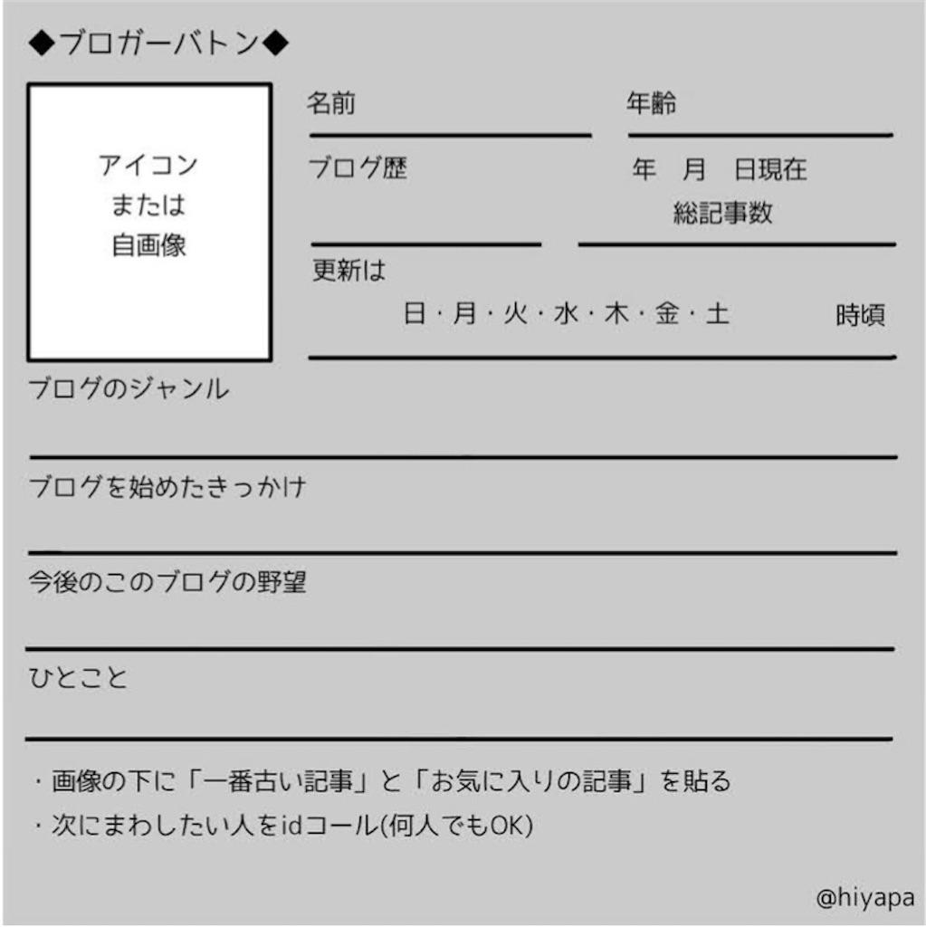 f:id:yasumarutaiwan:20200629104017j:plain