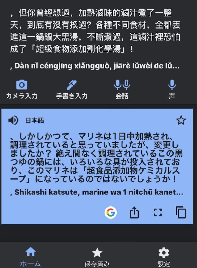 f:id:yasumarutaiwan:20200702145551j:plain