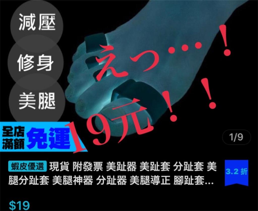f:id:yasumarutaiwan:20200723111143j:plain