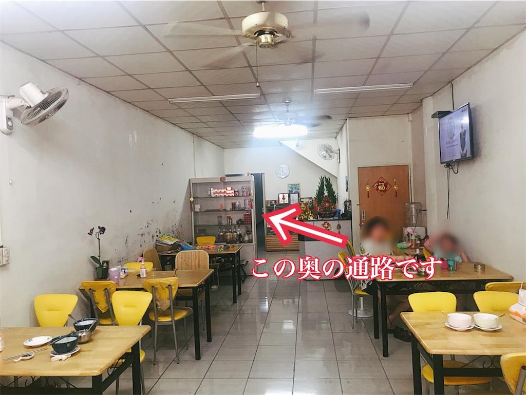f:id:yasumarutaiwan:20200920184631j:plain