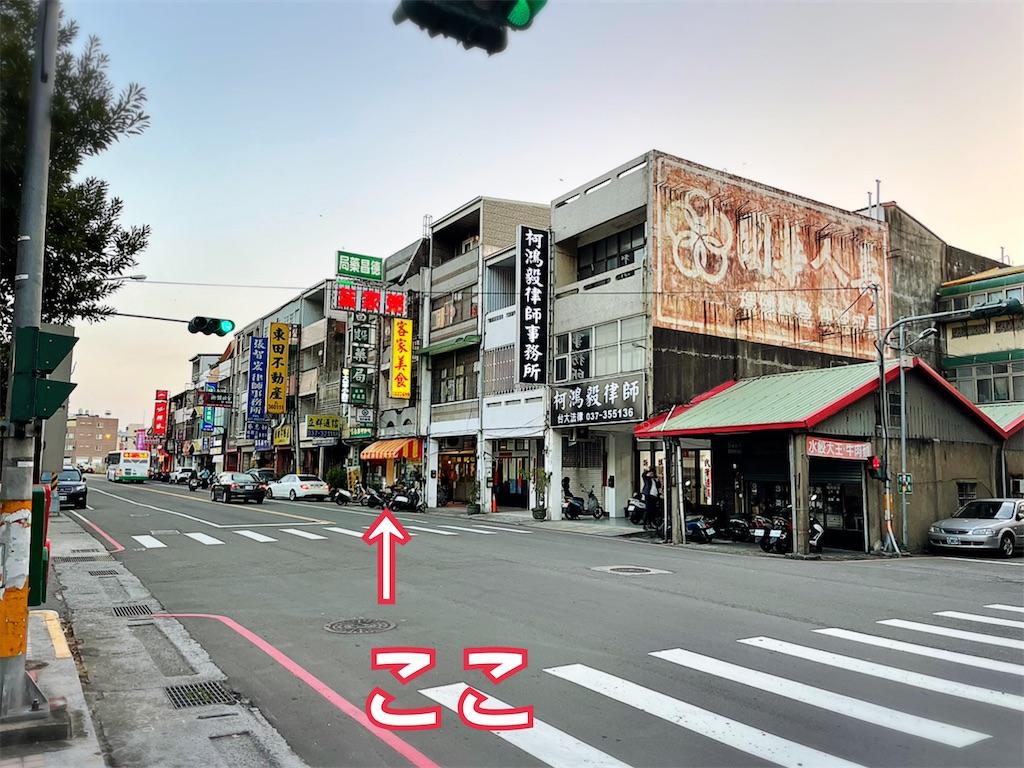 f:id:yasumarutaiwan:20210316211846j:plain
