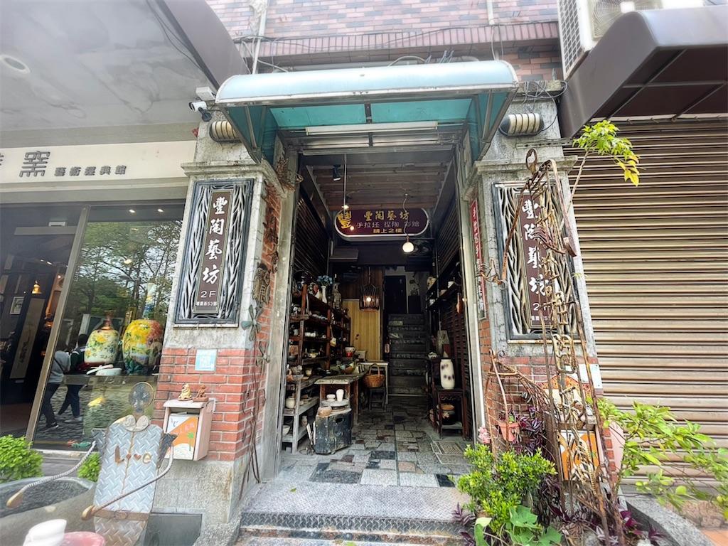 f:id:yasumarutaiwan:20210419170229j:plain