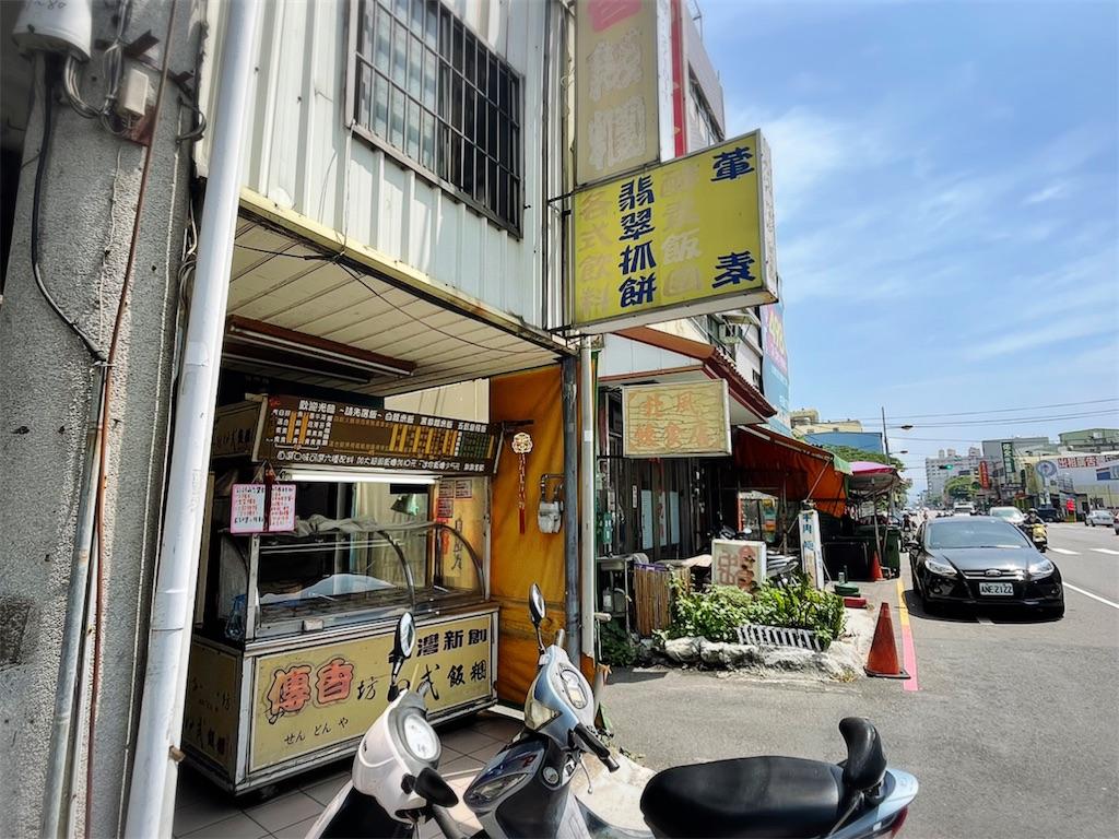 f:id:yasumarutaiwan:20210430124033j:plain