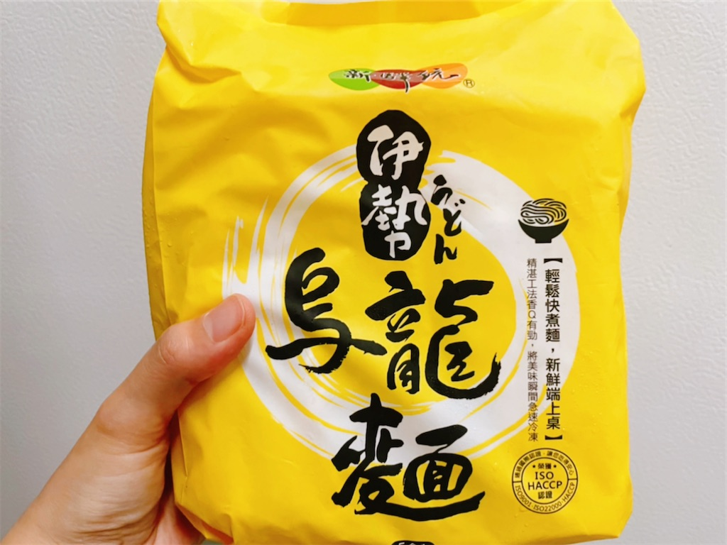 f:id:yasumarutaiwan:20210718184602j:plain