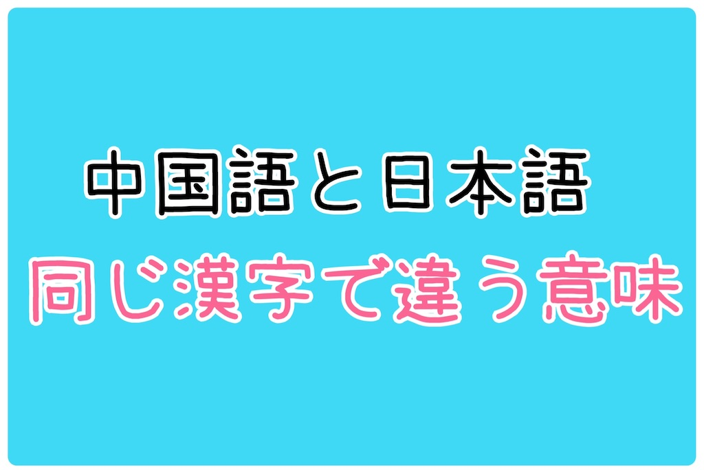 f:id:yasumarutaiwan:20210811202722j:plain