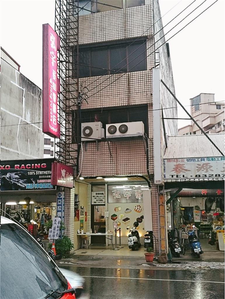 f:id:yasumarutaiwan:20210819185816j:plain