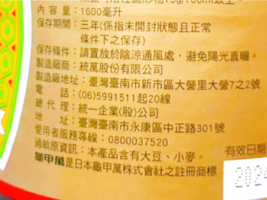 f:id:yasumarutaiwan:20210923144352j:plain
