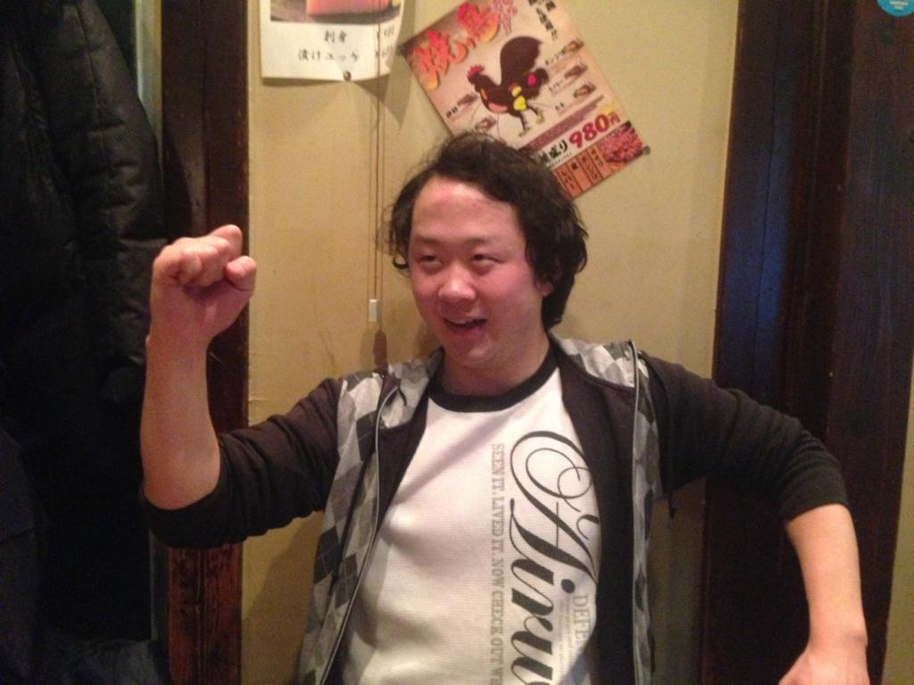 f:id:yasumasamune:20170211163746j:plain