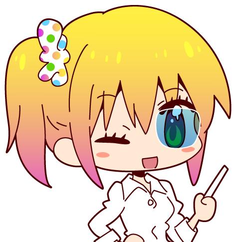 f:id:yasumasamune:20170507132357p:plain