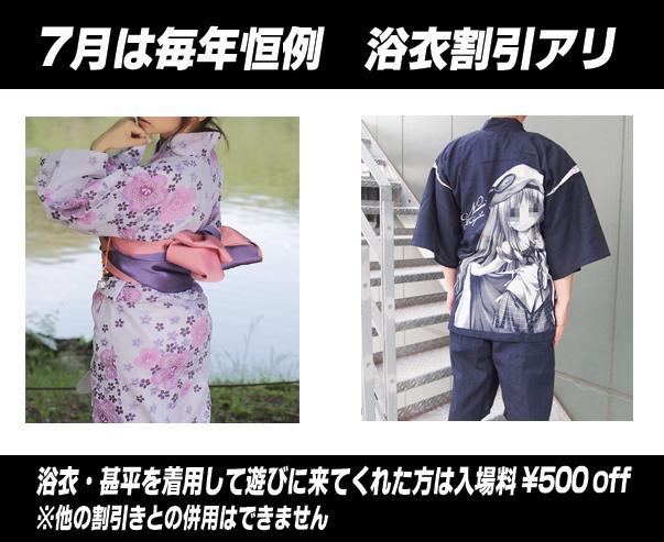 f:id:yasumasamune:20170628120036j:plain