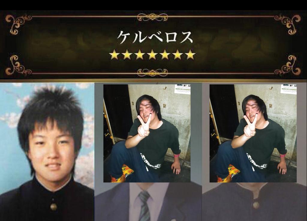 f:id:yasumasamune:20170628122037j:plain