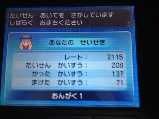 f:id:yasumatu0714:20131219000259j:image:w360