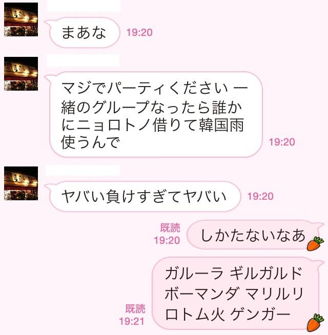 f:id:yasumatu0714:20140325185555p:image:w360