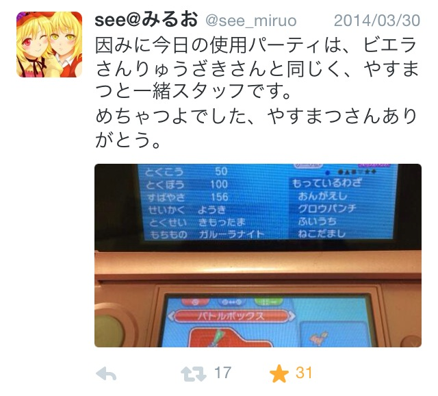 f:id:yasumatu0714:20140706215618p:image:w360