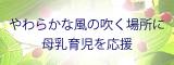 f:id:yasumi-08:20150103184524p:plain