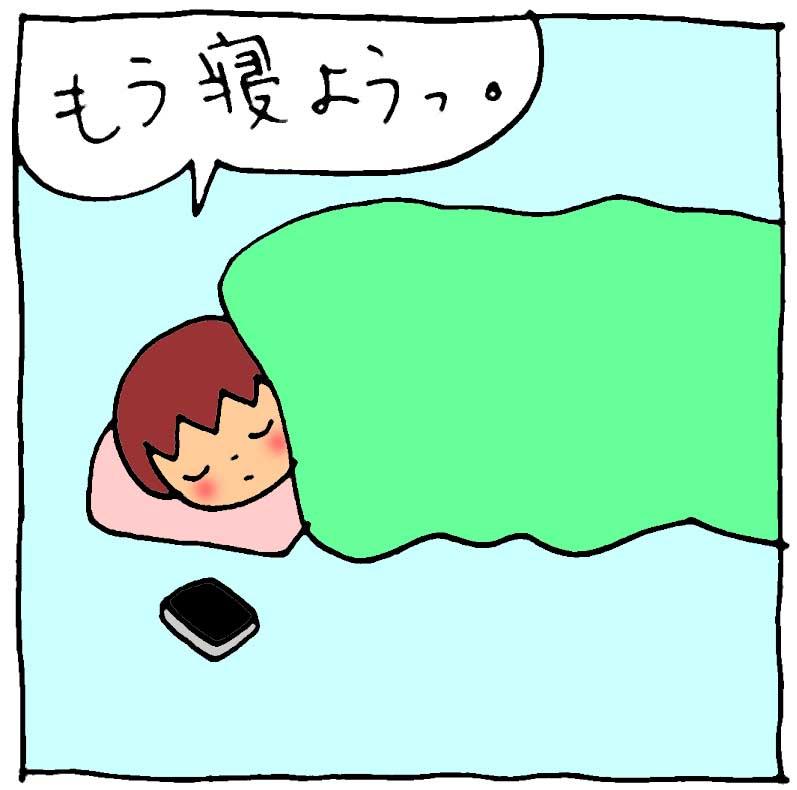 f:id:yasumi-08:20150118212459j:plain