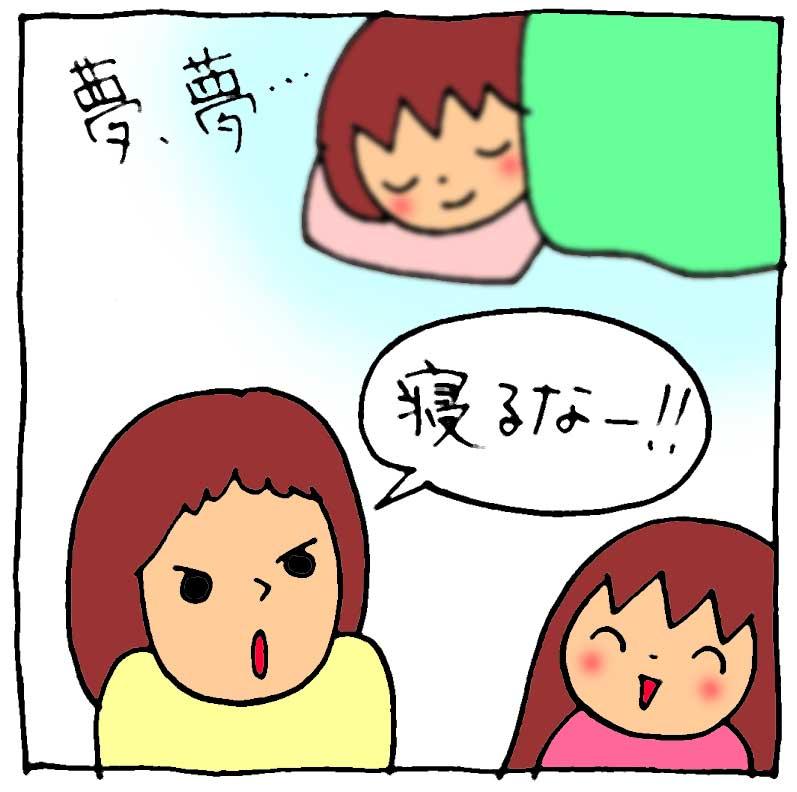 f:id:yasumi-08:20150118212508j:plain