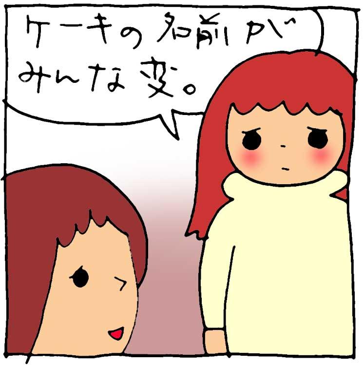 f:id:yasumi-08:20150203205141j:plain