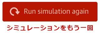 f:id:yasumi-08:20150207124221j:plain