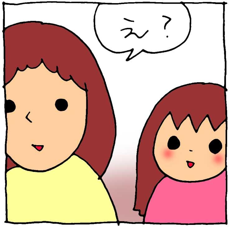 f:id:yasumi-08:20150307210546j:plain