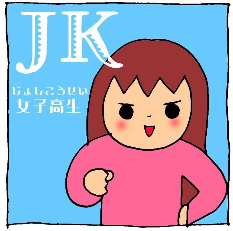 f:id:yasumi-08:20150307210550j:plain