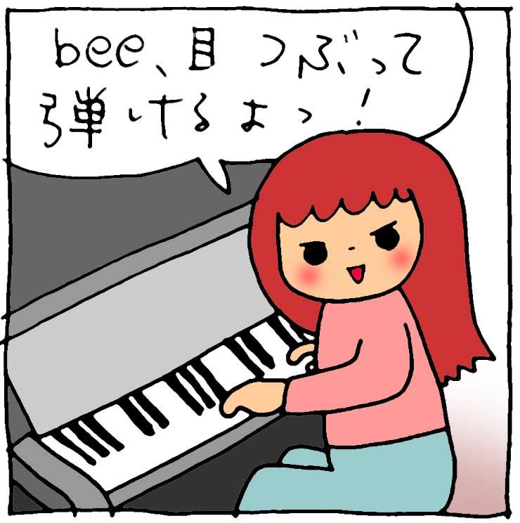 f:id:yasumi-08:20150309195045j:plain