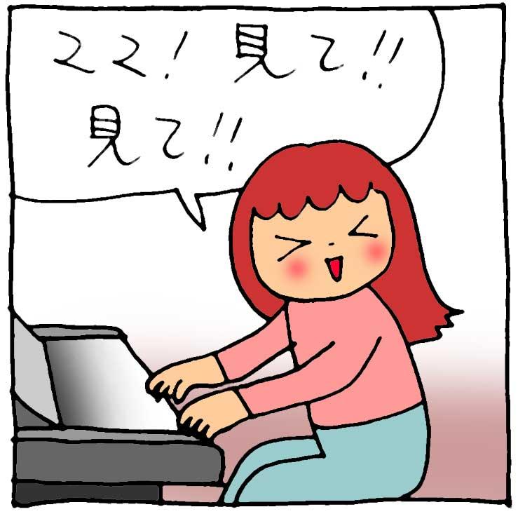 f:id:yasumi-08:20150309195050j:plain