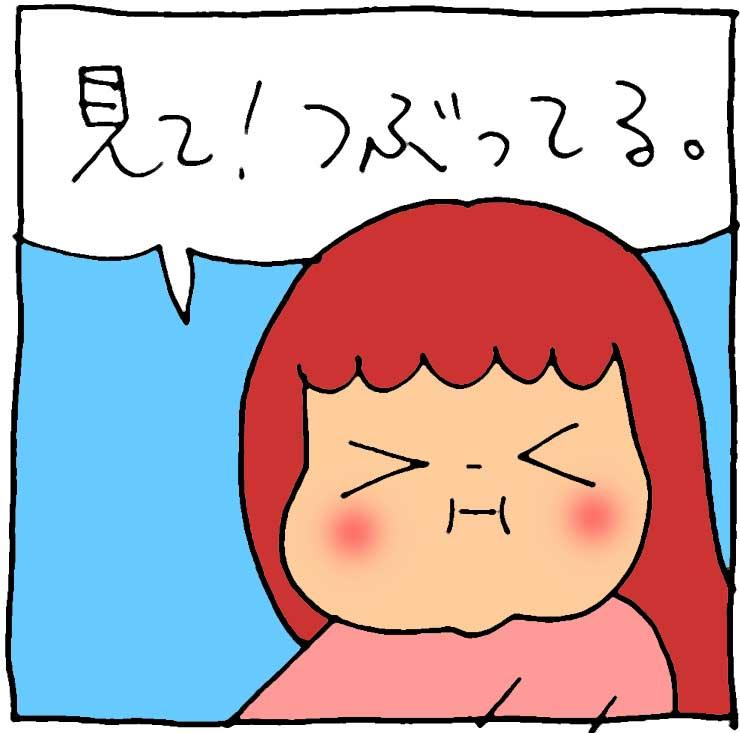 f:id:yasumi-08:20150309195053j:plain